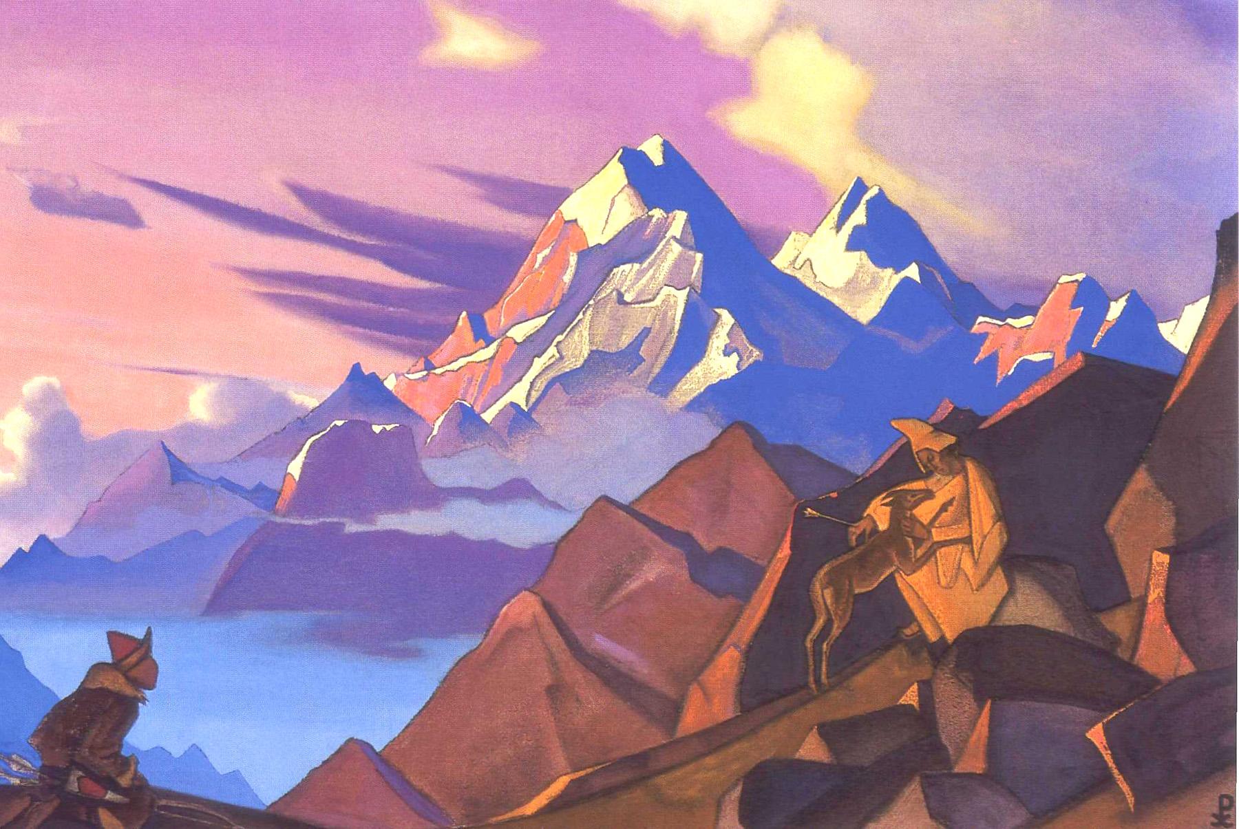 картинки горы рерих оно найдено