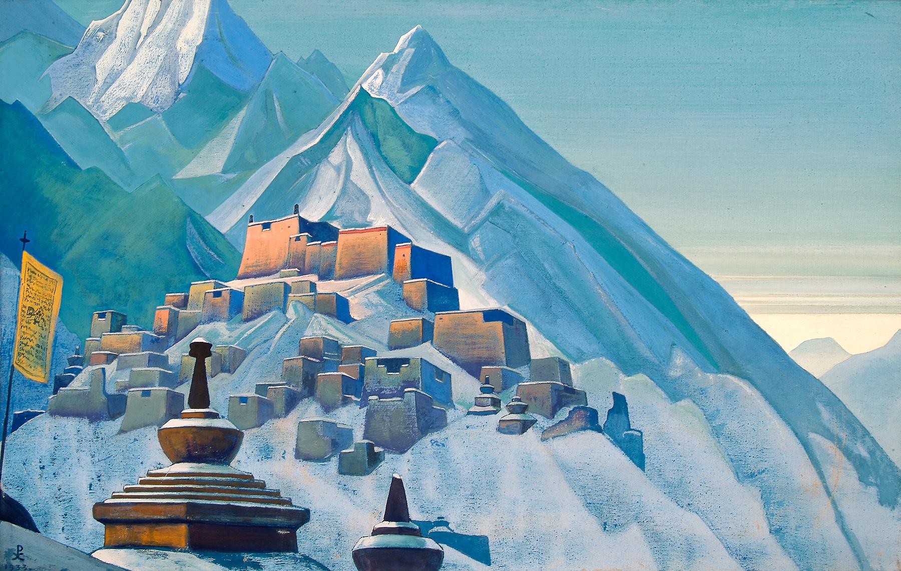картинки горы рерих лампочка