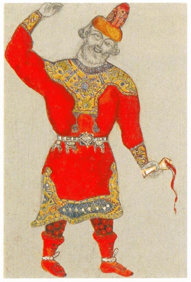 стена, иллюстрации к опере князь игорь рисунки никак отражалась